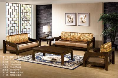 橡木沙发--江西南康大富康家具厂